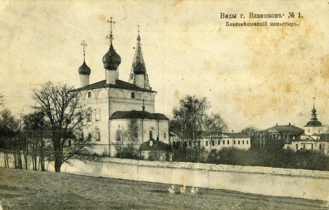 The Annunciation Monastery - Vyazniki of Vladimir Gubernia
