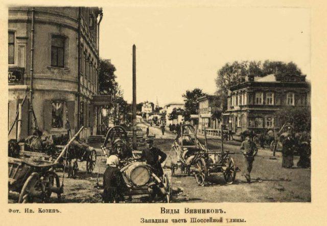 The western part of the Highway street - Vyazniki of Vladimir Gubernia