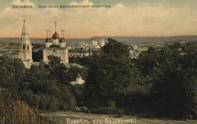 View near the Annunciation Monastery - Vyazniki of Vladimir Gubernia