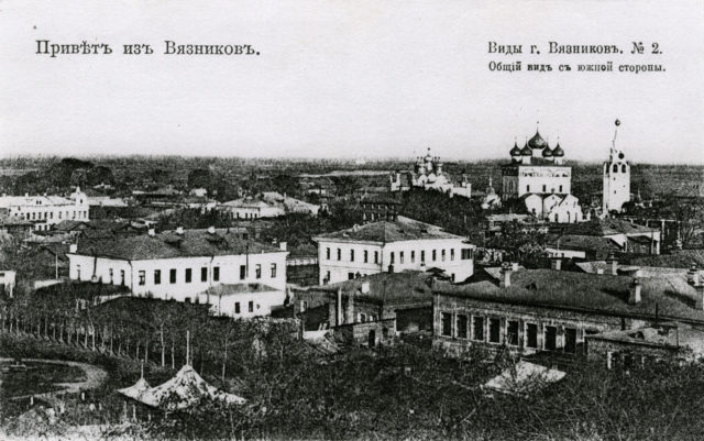 Vyazniki of Vladimir Gubernia - view from south side