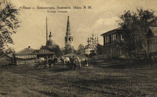 Vyazniki of Vladimir Gubernia - Konnaya sq