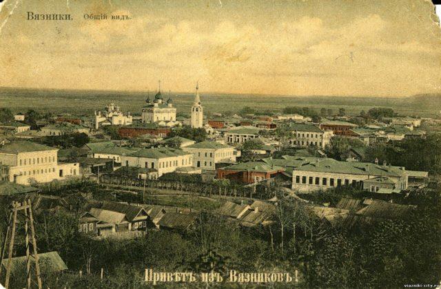 Vyazniki of Vladimir Gubernia, view