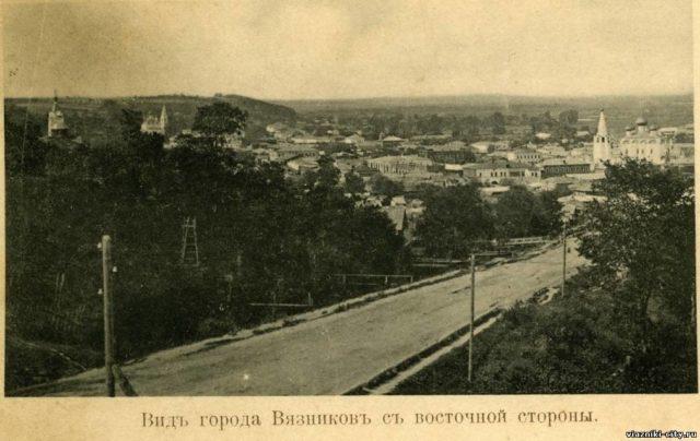 Vyazniki of Vladimir Gubernia - view from east