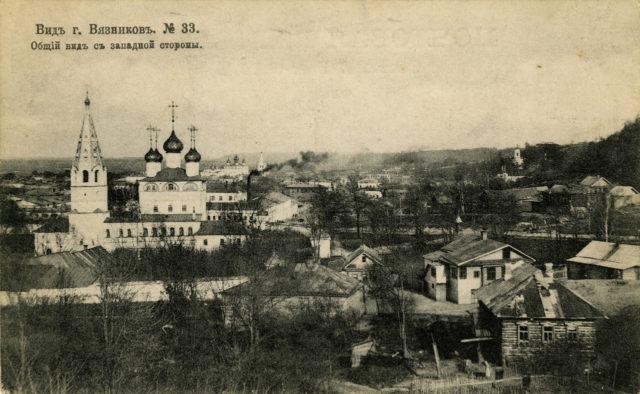 Vyazniki of Vladimir Gubernia - view from the west