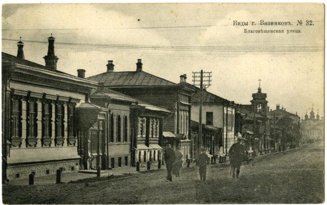 Vyazniki of Vladimir Gubernia - Blagoveschenskaya street