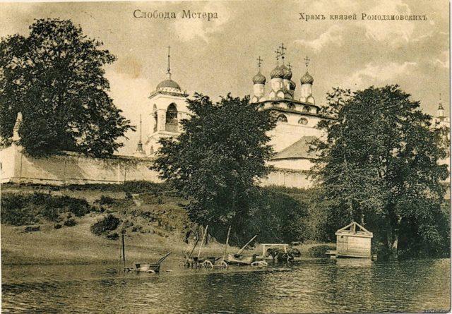 Vyazniki of Vladimir Gubernia -  Sloboda Mstera. Temple of the Princes of Romadonovsky