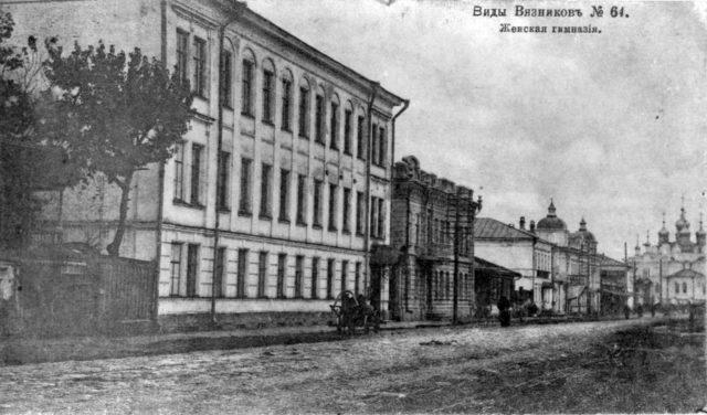 Women's High School- Vyazniki of Vladimir Gubernia