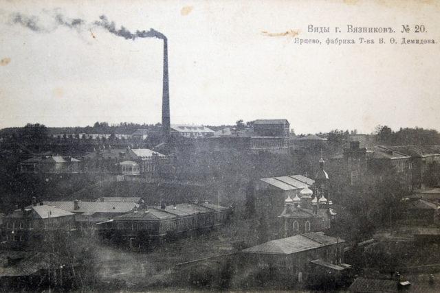 Yartsevo. Demidov factory - Vyazniki of Vladimir Gubernia