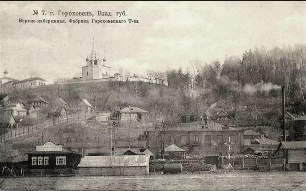 Factory on upper embarkment. Gorokhovets of Vladimir Oblast, Russia,