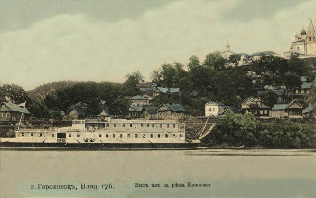 View from Klyazma river. Gorokhovets