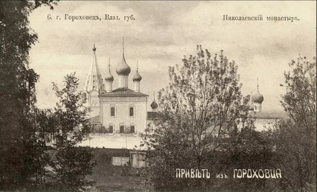 The Nikolaev Monastery - Gorokhovets of Vladimir Oblast, Russia, the town on the highway from Moscow to Nizhny Novgorod and Klyazma river.