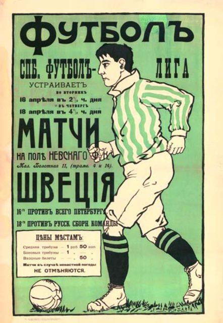Football Match Poster, Russia
