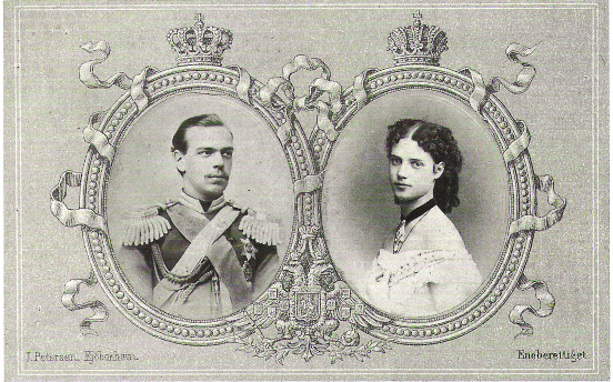 Postcard in honor of the engagement of Tsesarevich Alexander Alexandrovich (Alexander III) and Danish Princess Mary (Dagmar). June of 1866.