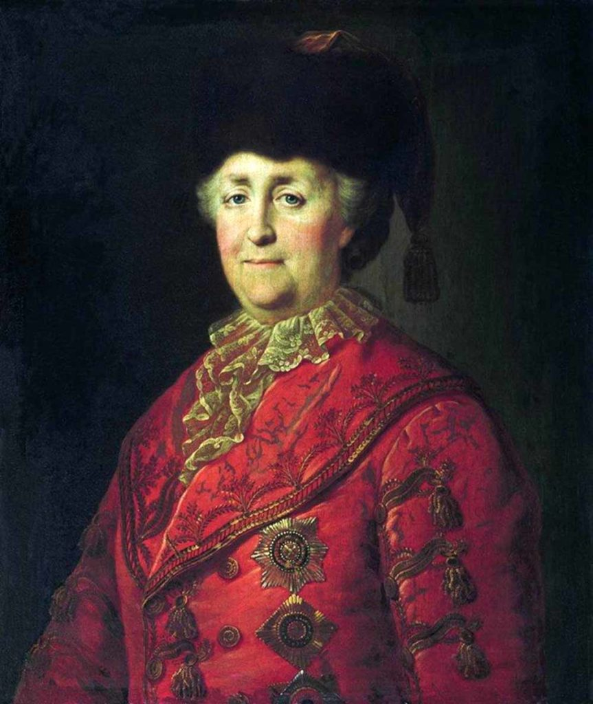 Portrait of Catherine II in a road suit. Russian empire. House of the Romanovs.