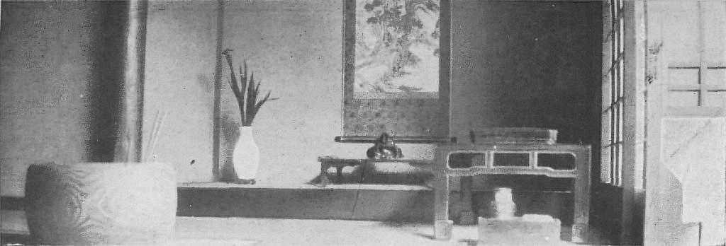 HIBACHI, A FLOWER ARRANGEMENT AND KAKEMONO