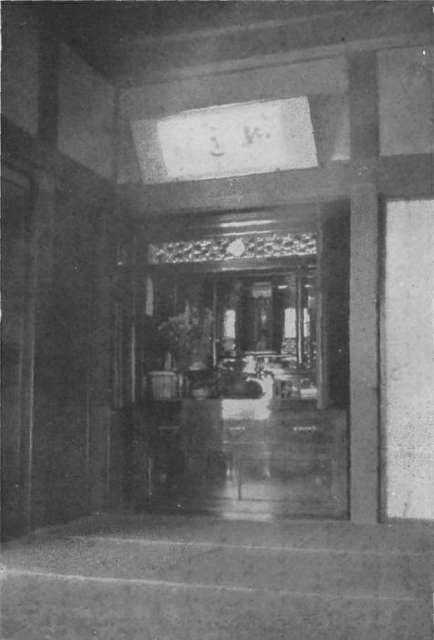 SHRINE IN A LANDOWNER'S HOUSE