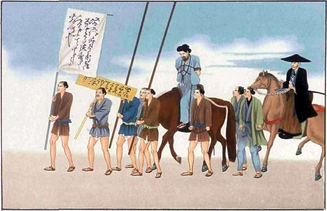Transporting a criminal to execution in Japan-J. M. W. Silver
