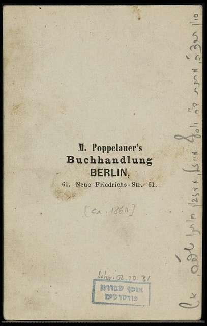 Adolf Jellinek (FL12175557)