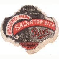 Beer label. Palla. Russia, 1900s.