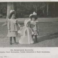Grand Duchesses Olga, Tatjana and Maria of Russia