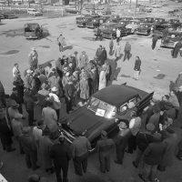 Auto auction
