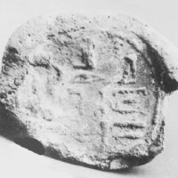 funerary stele of intef and senettekh Need writing the hands of her husband essay use our essay writing services or get access to database of 15 free essays samples about the hands of her husband signup now and have a+ grades.