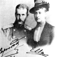 Grand Duke Sergey Alexandrovich and Grand Duchess Elisaveta Feodorovna. 1886